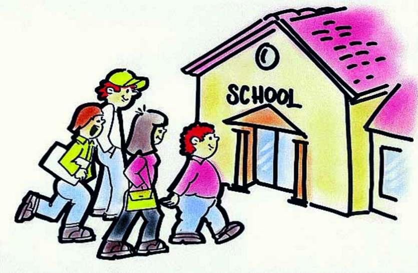Teacher's day: हर साल यहां से चुने जाते है राष्ट्रपति अवार्ड के लिए शिक्षक, जानें वजह