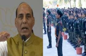 अलवर को एक और बड़ा तोहफा, सरकार खोलेगी सैनिक स्कूल, देश में खुलेंगे 5 नए सैनिक स्कूल