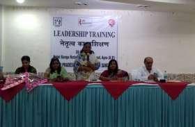 अपना परिचय देने में संकोच न करें महिलाएं, तभी बढ़ेगी नेतृत्व की क्षमता: डॉ. निर्मला दीक्षित