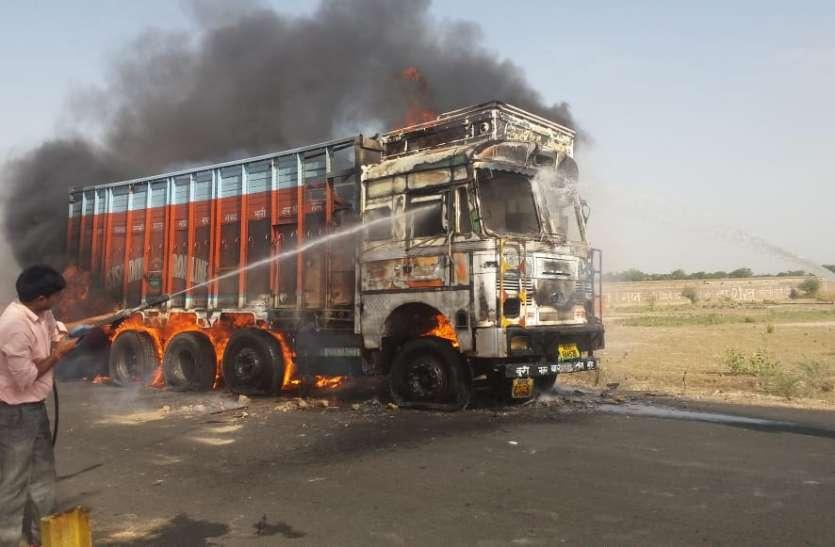 डीजल टैंक फटने से ट्रक में लगी आग, अफरा-तफरी, देखें वीडियो