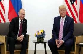 G20 Summit: ट्रंप ने पुतिन के साथ किया मजाक, कहा- आगे राष्ट्रपति चुनाव में हस्तक्षेप मत करना