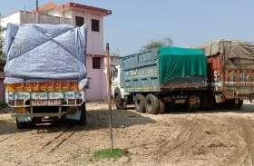 Sdm ने पकड़ेbajaree से भरे  Illegal truck