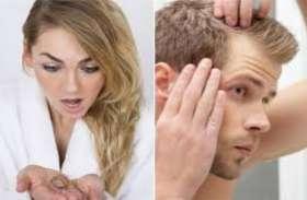 अब सिर पर फिर से उग सकेंगे बाल, वैज्ञानिकों ने नए शोध में किया दावा