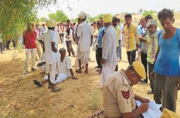 गौहड़ का तला में तीसरी, चौहटन की चौथी, जिले की 11 वीं घटना, जानिए पूरी खबर