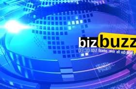 वॉटर सेस से लेकर शाओमी रेडमी 7 ए की लॉन्चिंग तक जानिए बड़ी खबरों, बस एक क्लिक में...
