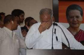 संघर्ष के दिनों को याद कर रो पड़े मुख्यमंत्री भूपेश बघेल, देखें तस्वीरें
