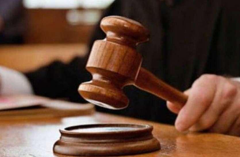 नशे के सौदागर को 3 वर्ष का सश्रम कारावास दस हजार रुपए का अर्थदंड