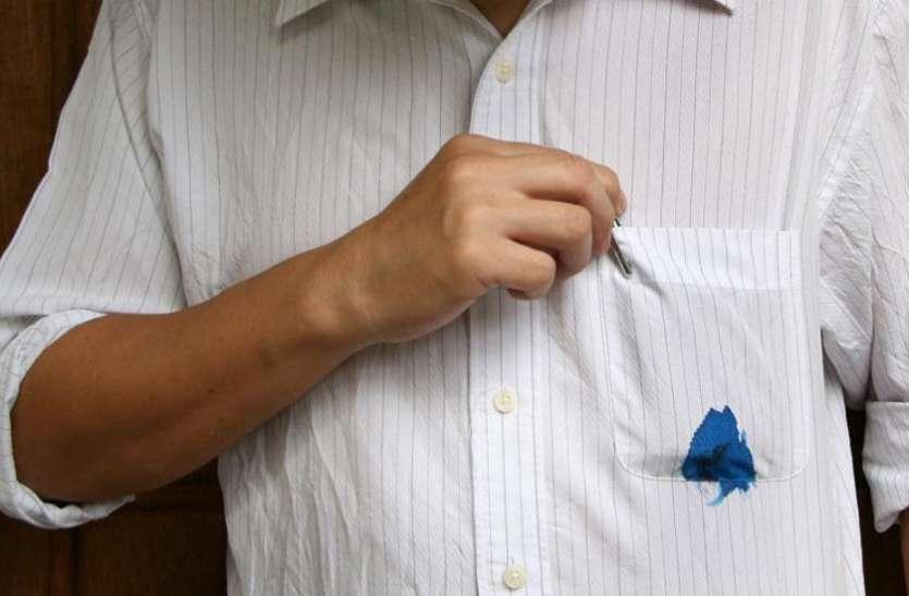 ये 10 घरेलू नुस्खे हटाएंगे कपड़ों से जिद्दी दाग, ऐसे करें इस्तेमाल