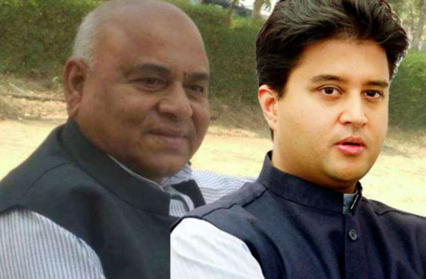 ज्योतिरादित्य के समर्थन में दिग्विजय खेमे के मंत्री, कहा- सिंधिया के अध्यक्ष बनने से मजबूत होगा संगठन