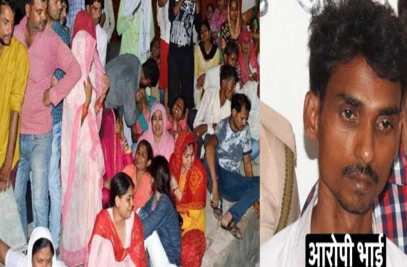 हमीरपुर हत्याकांड : हथौड़े से छोटे भाई को मारा, घरवालों ने देखा तो सभी का बेरहमी से कर दिया कत्ल
