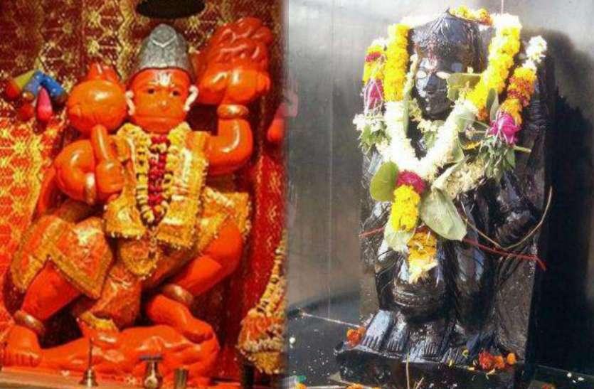 शनिवार को सूर्यास्त के बाद हनुमान मंदिर में करें ये उपाय, बजरंगबली के साथ-साथ शनि देव की बरसेगी कृपा