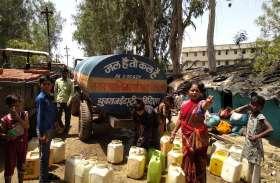 water problem : बारिश नहीं होने से टैंकरों के पानी से बुझाई जा रही प्यास