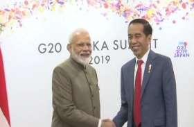 वीडियो: जी-20 सम्मेलनमें मोदी ने इंडोनेशिया के राष्ट्रपति से की मुलाकात