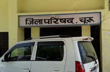 #Swacch Bharat Mission जिला परिषद की टीम ने माना गबन,पंचायत समिति की जांच टीम ने दिया क्लीनचिट