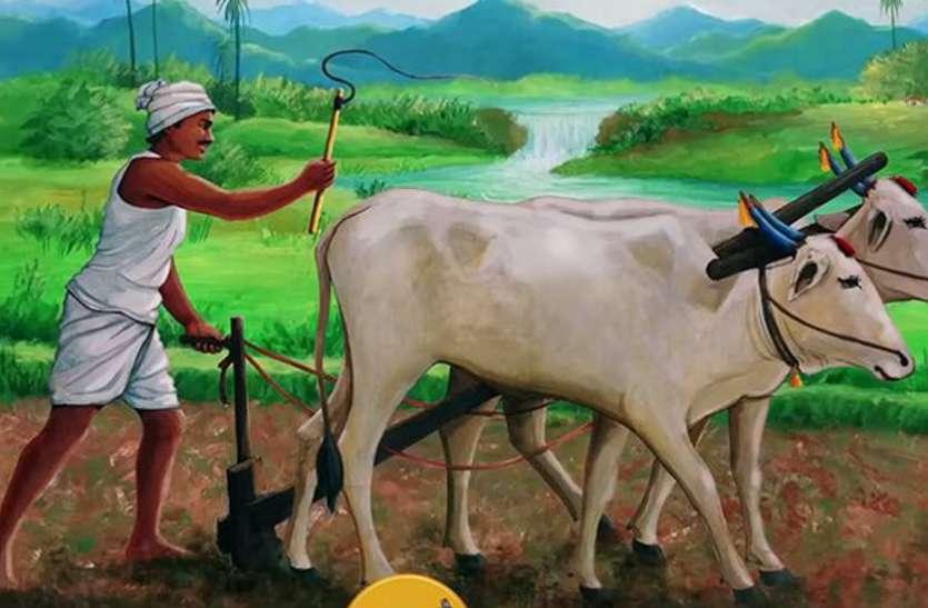 अन्नदाता ने संभाले हल व कुदाल, धान व अन्य फसल बुवाई की तैयारी शुरू