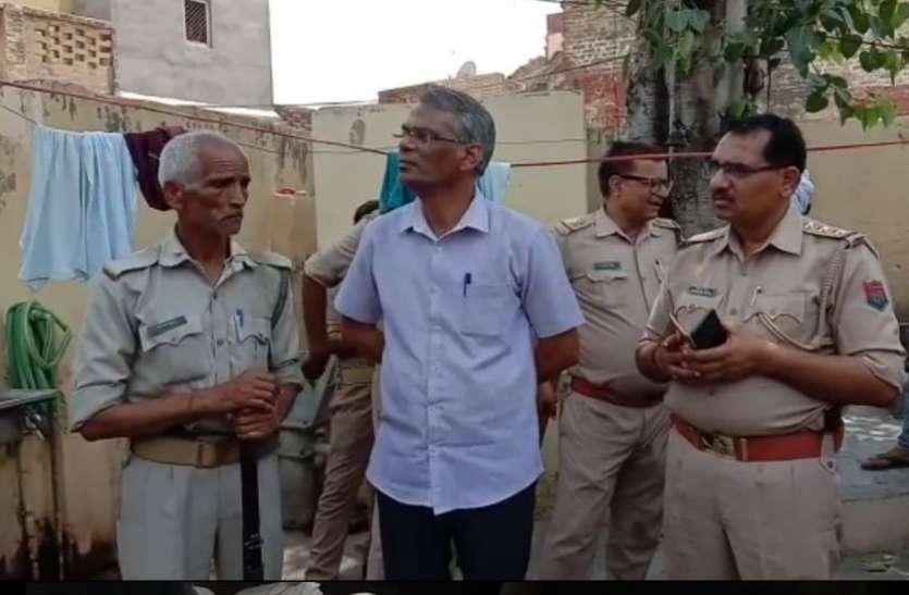 VIDEO: राशन घोटाले की जांच करने गए थे पूर्ति निरीक्षक, ग्रामीणों ने कर दिया ऐसा काम देखकर एसडीएम, नायब तहसीलदार के फूल गए हाथ पैर