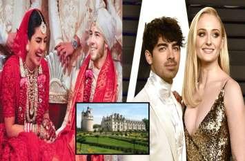 प्रियंका से भी ज्यादा शाही शादी करेंगे उनके जेठ, इस महल में होगा कार्यक्रम, 1 रात का खर्चा जान उड़ जाएगा होश