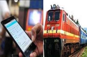 Indian Railway New Time Table : एक जुलाई से ट्रेनों के समय में हो रहा है बदलाव, जानिए नई समय सारणी