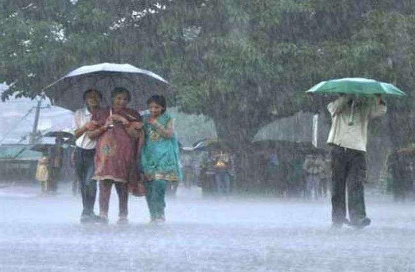 heavy Rain Alert in Rajasthan : मानसून की दस्तक से पहले मौसम विभाग ने प्रदेश के कई जिलों के लिए भारी बारिश का अलर्ट जारी किया है।
