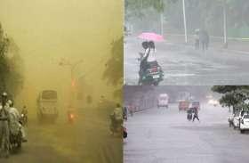 राजस्थान के इन जिलों में भारी बारिश की चेतावनी, 30 से 40 किमी रफ्तार से आ सकता है तेज अंधड़