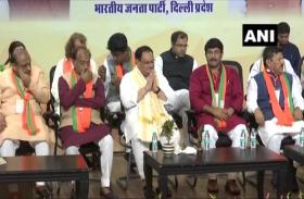 VIDEO: दिल्ली BJP प्रदेश कार्यकारिणी की बैठक आज से शुरू