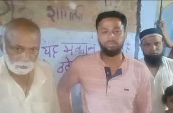 कैराना के बाद शामली पलायन पार्ट-2: लोगों ने घरों के बाहर लिखा 'यह मकान बिकाऊ है', देखें वीडियो-