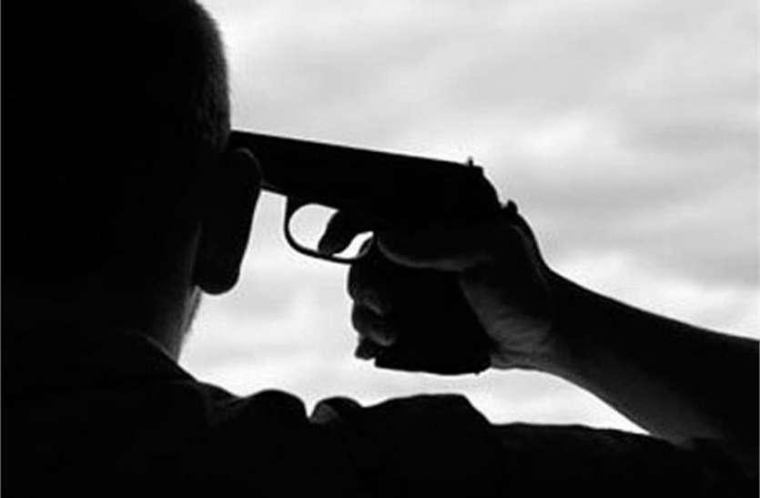 सीआरपीएफ जवान ने डयूटी राइफल से मारी खुद को गोली