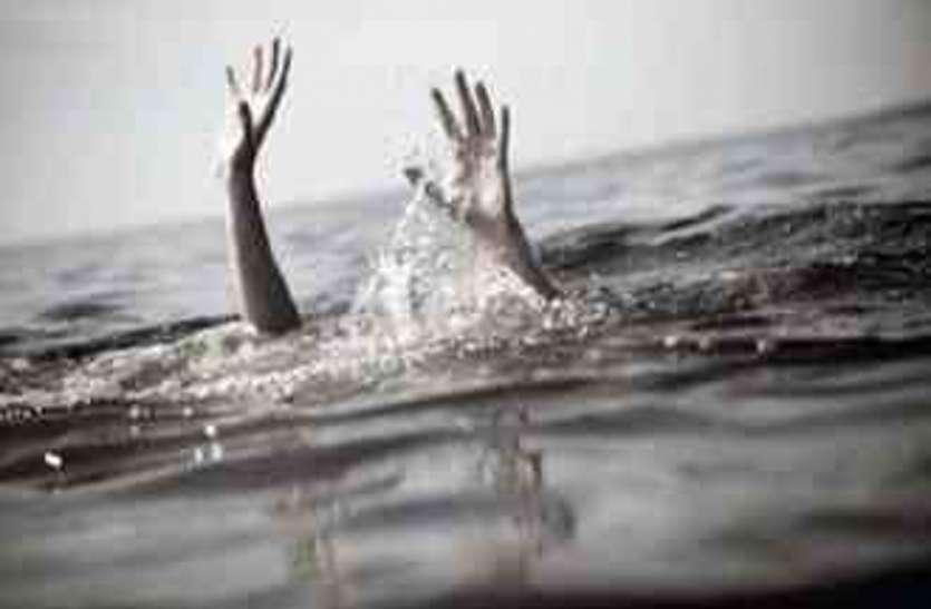 पीहर आई महिला की टांके में डूबने से मौत
