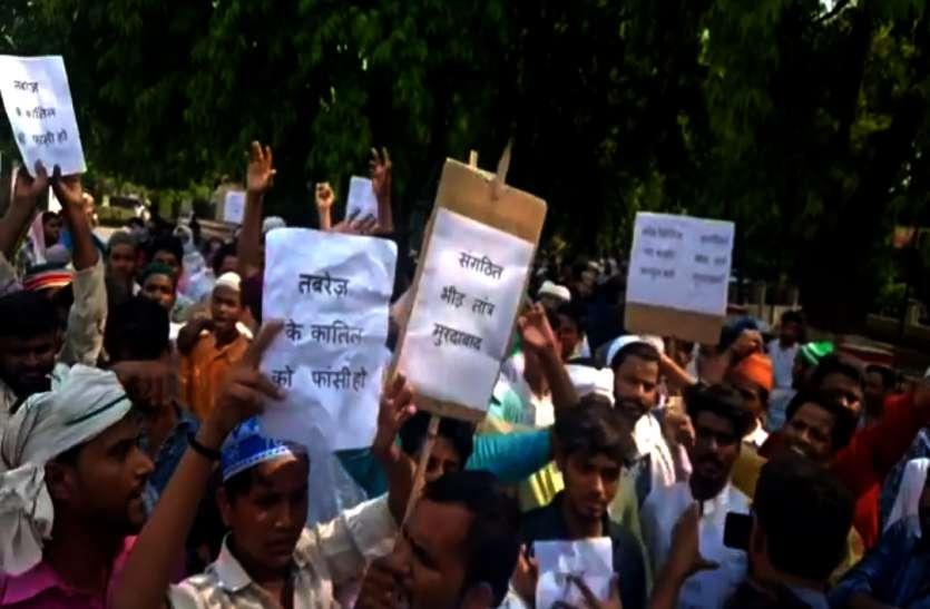 तबरेज लिंचिंग: सड़क पर उतरे हजारों मुसलमान, कहा तबरेज के हत्यारों को दें फांसी