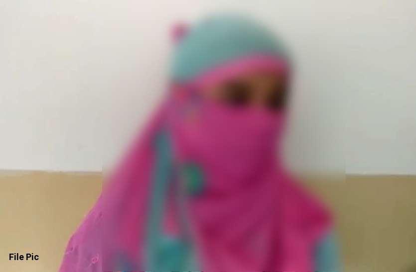 शातिर ने पति को नीबू-मिठाई लेने भेजा, पीछे से झाड़-फूंक का झांसा देकर पत्नी से किया बलात्कार