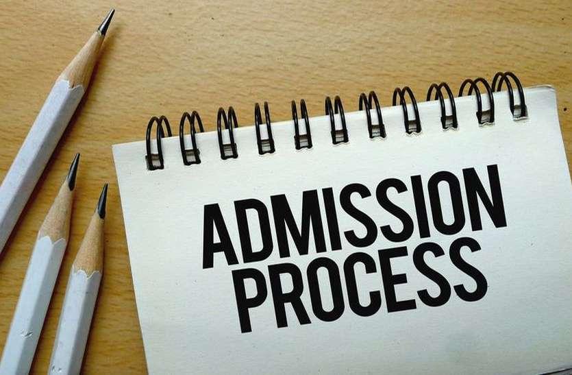 Admission Alert : अगर आप भी लेने जा रहे आयुष कॉलेजों में एडमिशन तो जरूर पढ़ें ये खबर