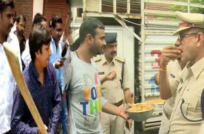 नगर निगम अधिकारी को बैट से पीटने वाले विधायक की रिहाई पर पुलिसवालों ने खाएं लड्डू