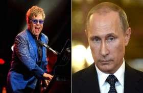 पुतिन ने एलजीबीटी अधिकारों पर दिया बड़ा बयान, ब्रिटिश अभिनेता की नाराजगी को गलतफहमी बताया