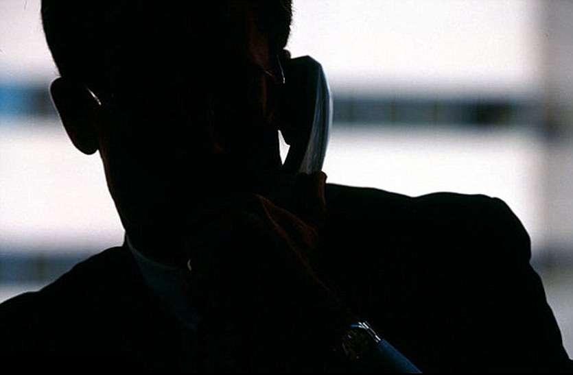 खुद को कार शोरूम का मालिक बताकर लाखों की ठगी, एक फोन कॉल पर ट्रांसफर करा ली रकम