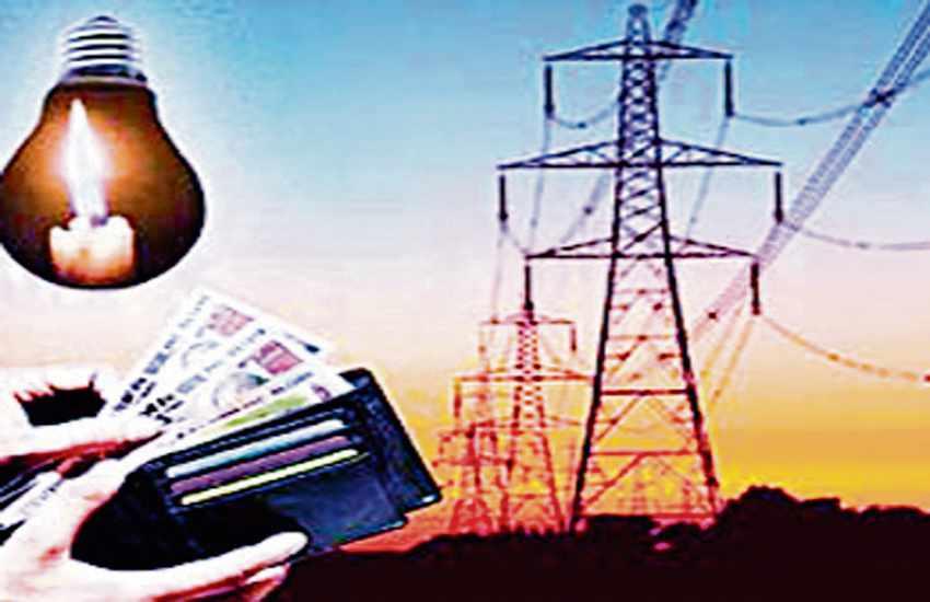 लाइन लॉस, बिजली कंपनी को अकेले शहर में हर माह लग रहा 2 करोड़ रुपए का चूना