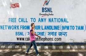 BSNL कर्मचारियों को सोमवार को मिलेगी जून माह की सैलरी, वेंडर्स को भी मिलेगी राहत