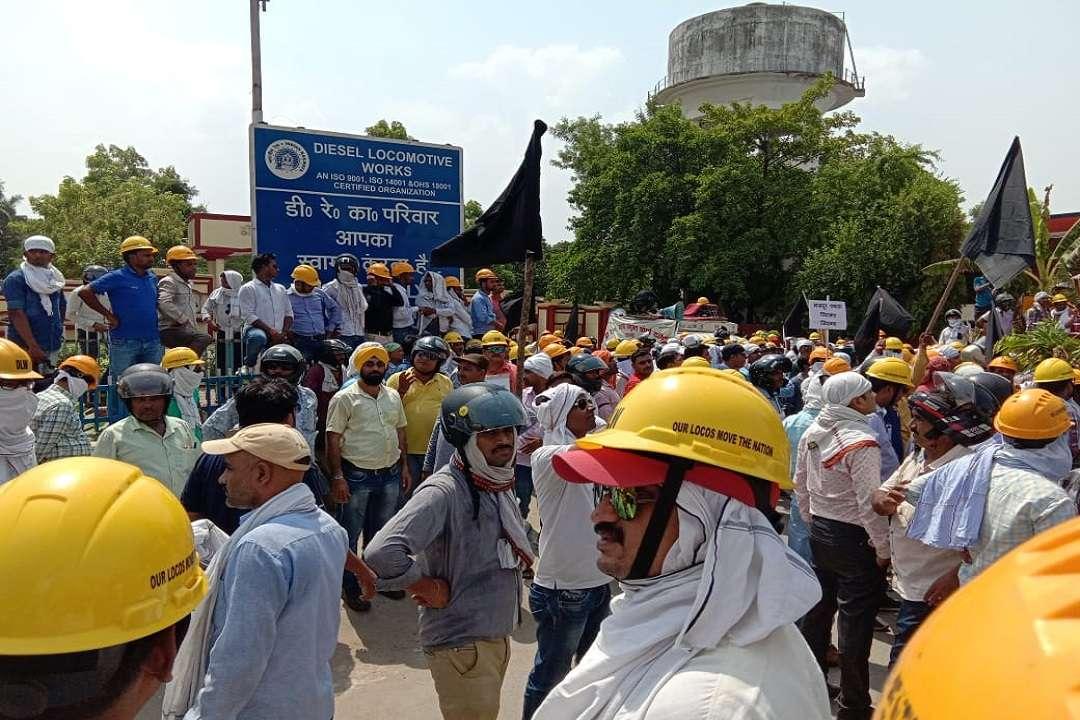 निगमीकरण के विरोध में आंदोलित डीरेका कर्मचारी
