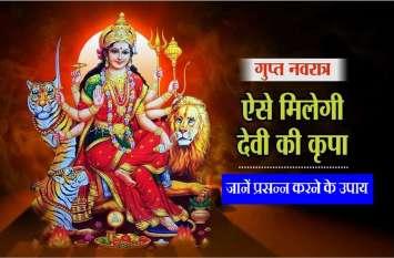 GUPT Navratri 2019: मां दुर्गा से जुड़ा ये रहस्य है बहुत खास, जानकर आप भी रह जाएंगे दंग