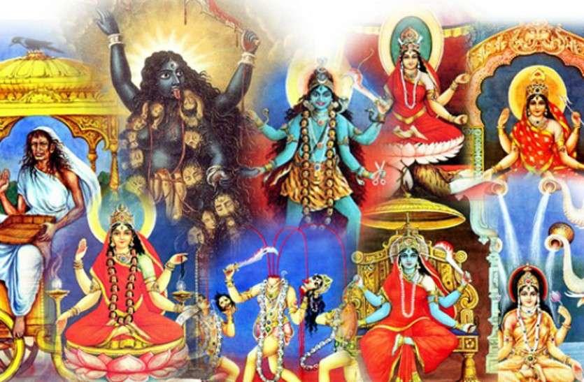 गुप्त नवरात्रि का समापन आज, देवी आराधना से पूरी होगी मनोकामना: पंचांग