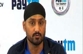 हरभजन सिंह ने टीम इंडिया पर लगाए आरोपों पर बासित अली को लताड़ा, कहा- उन्होंने खेली है ऐसी ही क्रिकेट