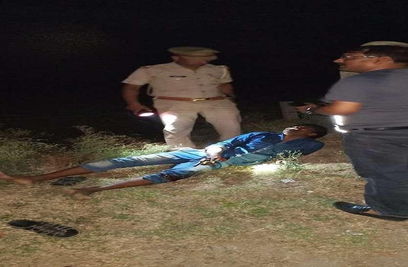 यूपी के इस जिले में सुबह सुबह हुई मुठभेड़, इनामी बदमाश के लगी गोली
