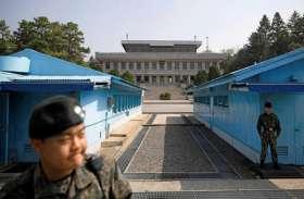 DMZ: उत्तर और दक्षिण कोरिया सीमा का अनोखा इलाका, तनाव के बावजूद नहीं है फौज की मौजूदगी