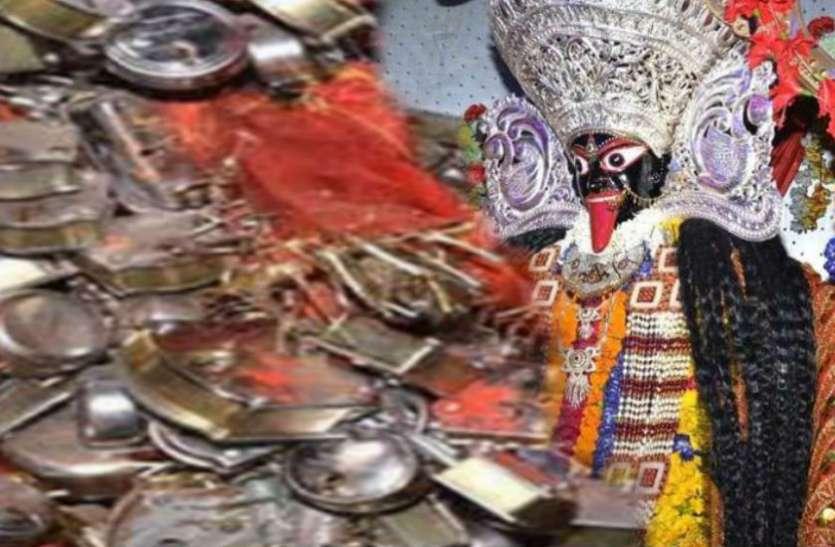 अगर किस्मत पर लगा है ताला तो 'ताले वाली देवी' के चरणों में चढ़ा दें ताला-चाबी