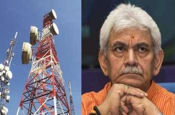 मनोज सिन्हा जब से चुनाव हारे हैं तब से गाजीपुर के मोबाइल टावरों को नहीं मिल रहा डीजल, बीएसएनएल अधिकारी का दावा
