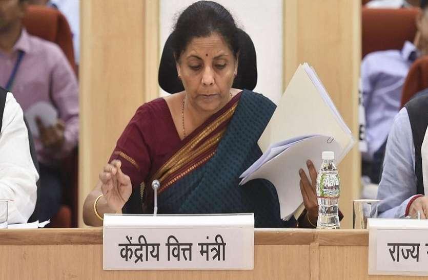 बजट 2019 : ऐसे तैयार होता है देश का बजट, इंटेलिजेंस और दिल्ली पुलिस का भी होता है रोल
