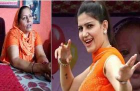 हेमा मालिनी के गाने पर सपना चौधरी की मां ने किया ऐसा धांसू डांस, वायरल हो रहे वीडियो को बार-बार देख रहे हैं लोग