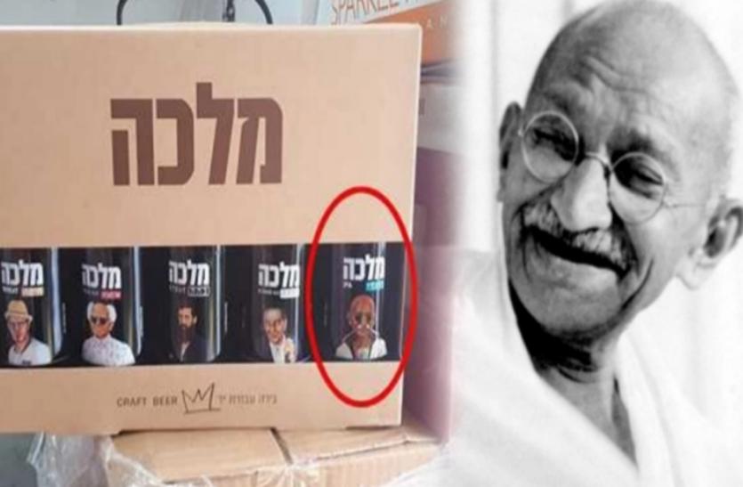 इजराइली शराब कंपनी ने बोतल पर छापी महात्मा गांधी की तस्वीर, मचा हंगामा