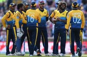 बांग्लादेश के खिलाफ 3 वनडे मैचों की मेजबानी करेगा श्रीलंका, 22 सदस्यीय टीम का हुआ ऐलान