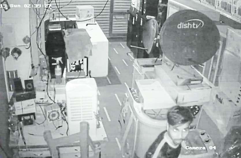 अब सीसीटीवी का भी खौफ नहीं चोरों को, तीन दुकानों में घुसे बदमाश