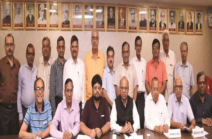 Akhil bhartwarshiya marwari sammelan: 'पूरे देश में हो रहा मारवाड़ी सम्मेलन का विस्तार'